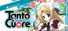 Tanto Cuore - Romantic Vacation