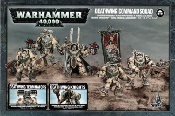 Deathwing: Command Squad